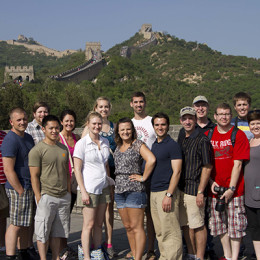 Study abroad to take undergrads to China