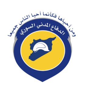 Courtesy of ANAS-AL TAAN Logo of Syrian Civil Defence, also known as the White Helmets